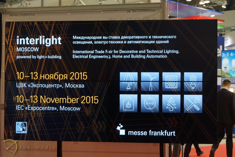 Выставка Interlight Moscow 2015