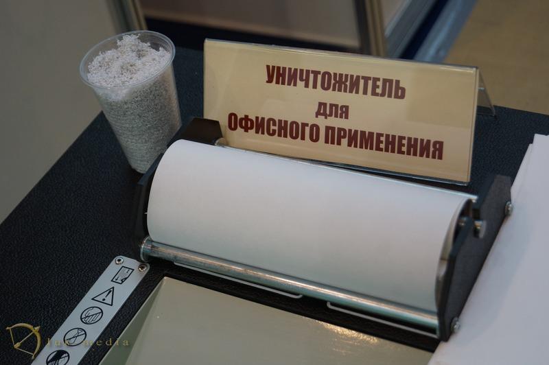 интерполитех 2014 фото