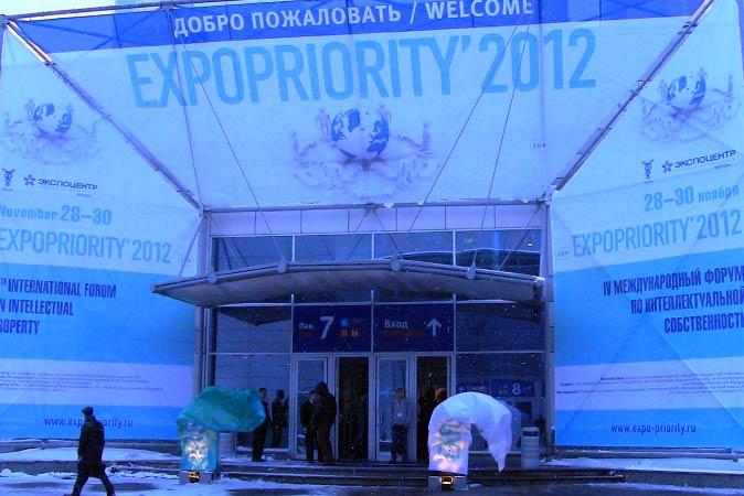 expopriority 2012