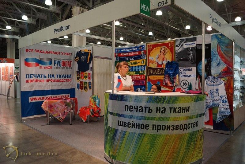 выставка ipsa 2015 осень