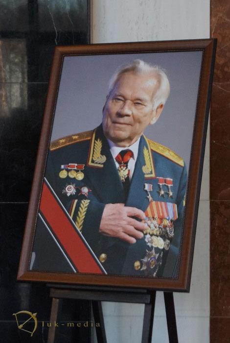 умер калашников михаил тимофеевич