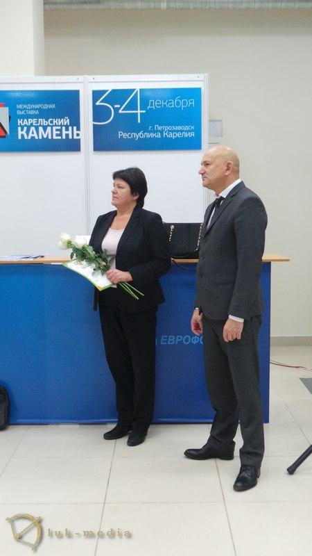 Карельский камень 2015 закрытие награждение