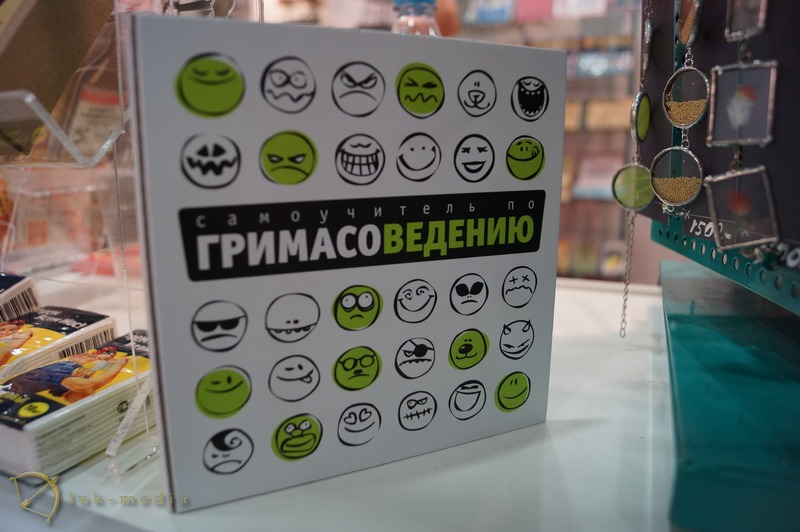 консумэкспо 2014 осень фото