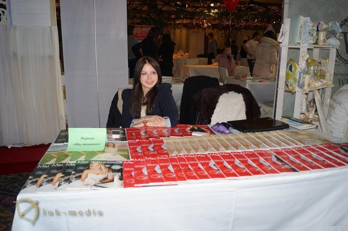выставка продажа свадебное королевство 2014