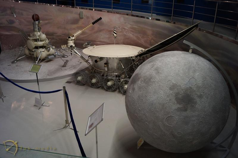 музей космонавтики в москве на вднх