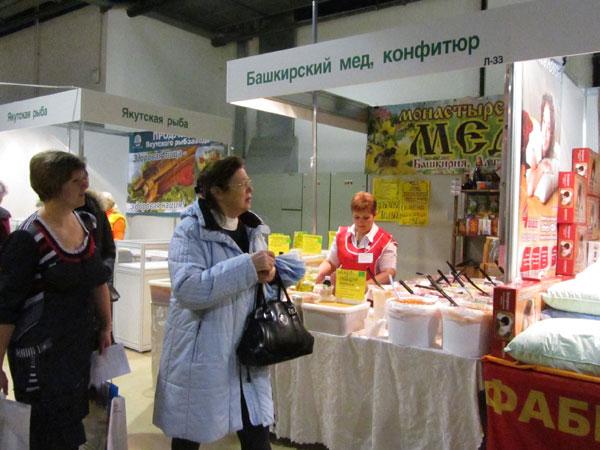 ладья ярмарка 2012
