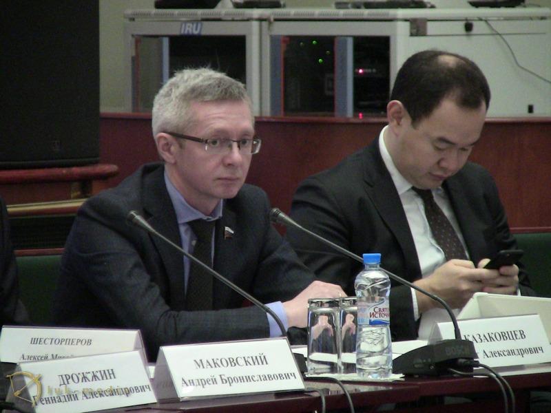 конференция ассоциации народные художественные промыслы россии
