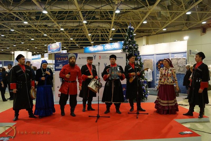 ладья зимняя сказка 2015 открытие