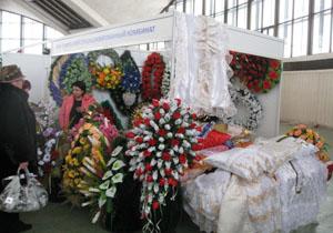 выставка мемориал белорусь минск