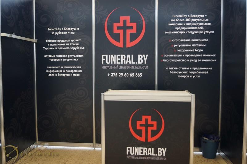 выставка мемориал 2014 минск фото