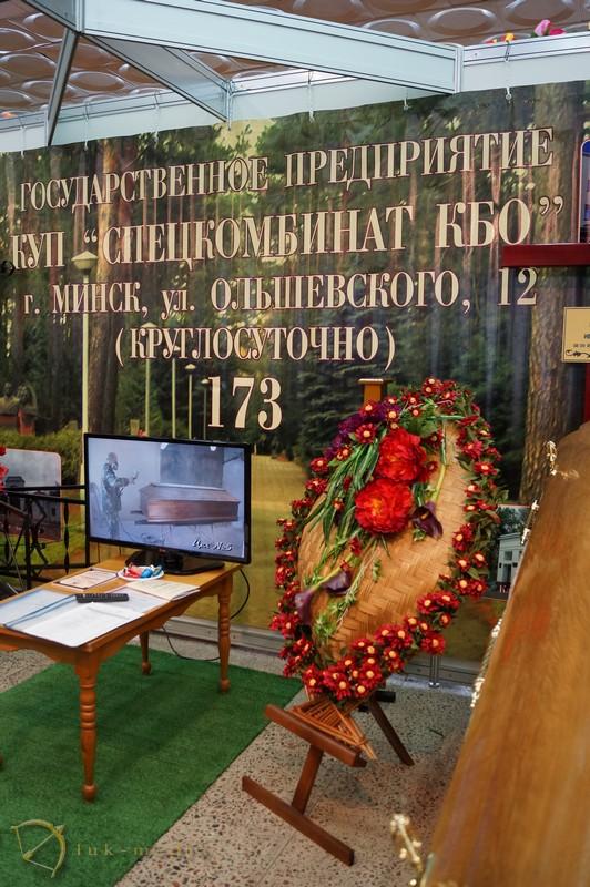 выставка мемориал 2014 участники фото