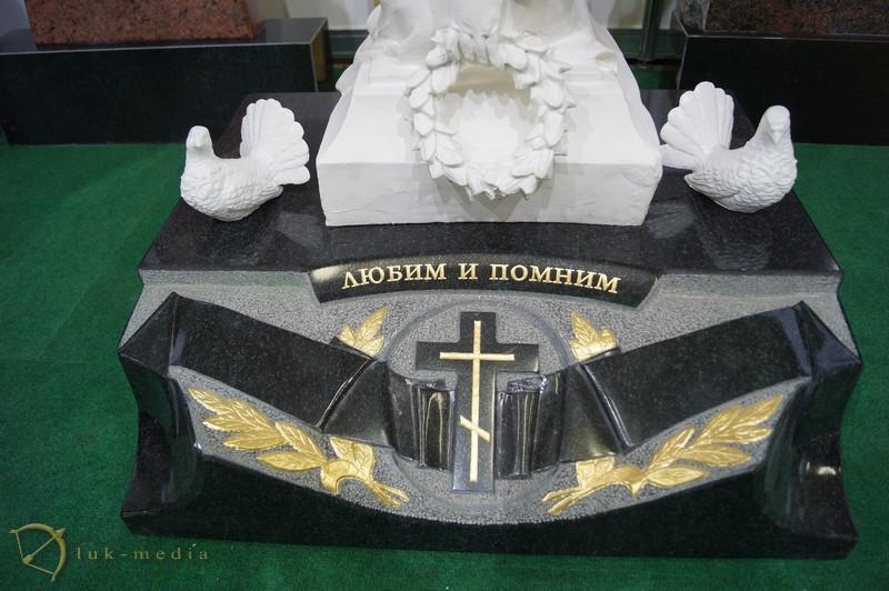 выставка мемориал минск
