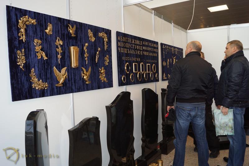 выставка мемориал камнеобработка 2015 экспоненты