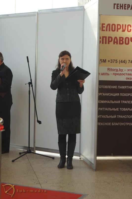 выставка Мемориал 2015 открытие