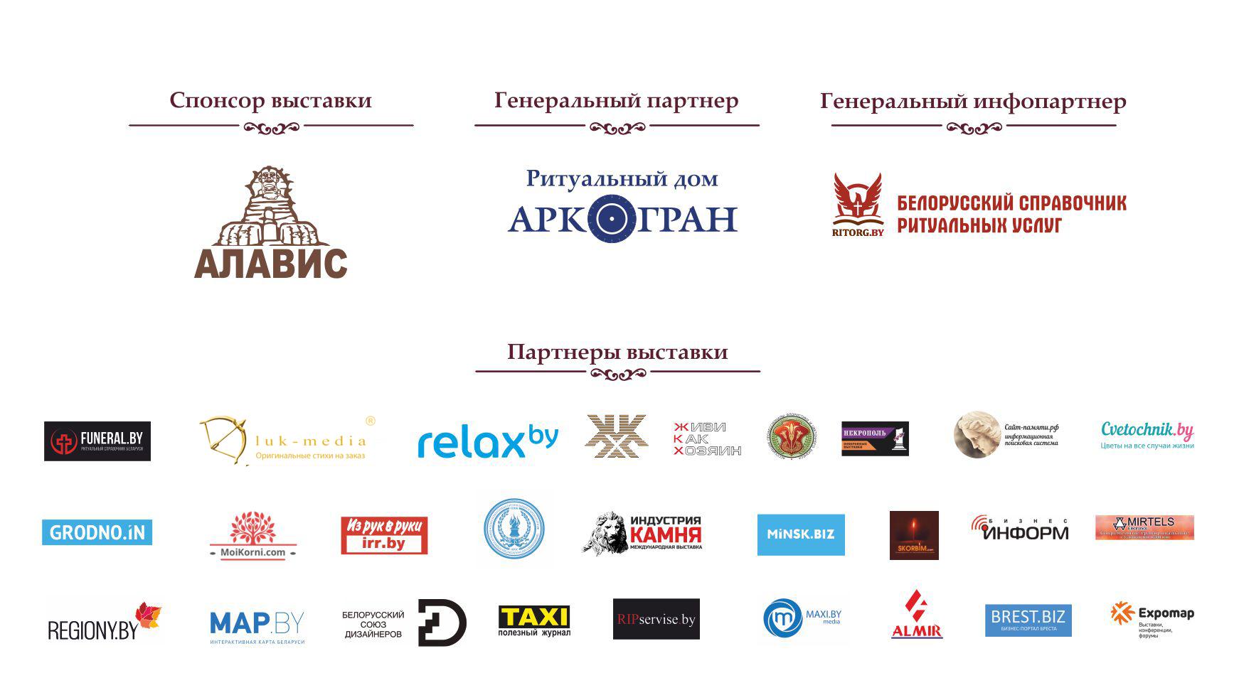 мемориал 2015 минск программа