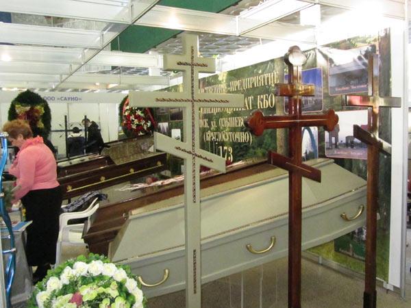 ритуальная выставка мемориал