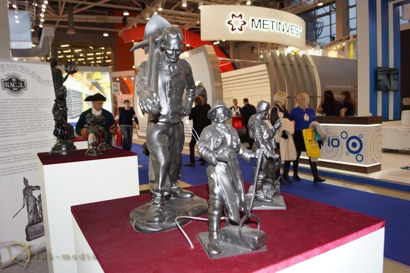 металл экспо 2014