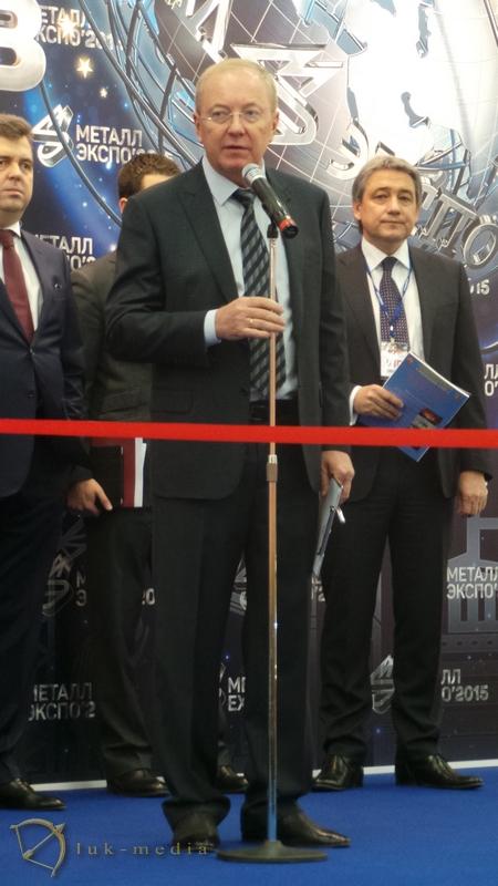 металл экспо 2015 москва