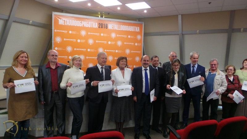 Металлообработка 2016 пресс конференция