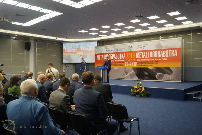 выставка Металлообработка 2016