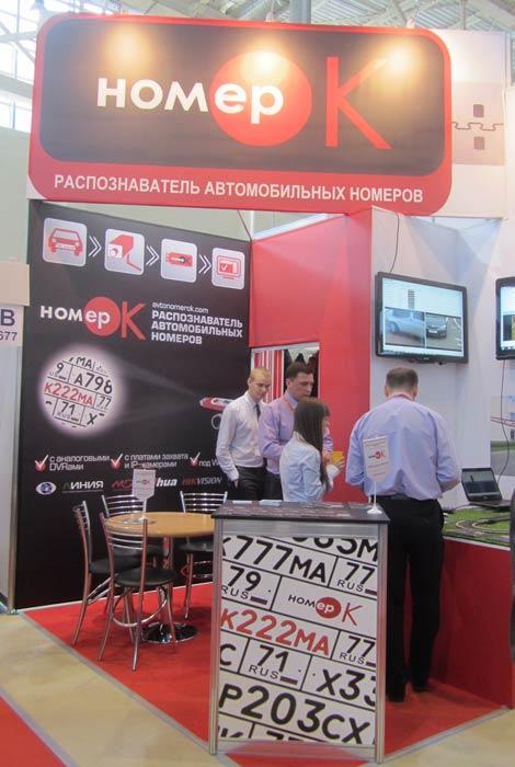 выставка mips 2013 москва ввц