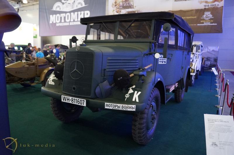 mmac 2014 в москве фото видео