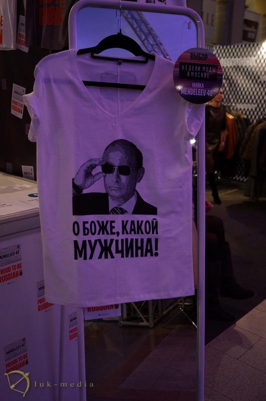 неделя моды в москве сезон весна лето 2015