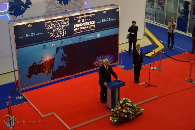 Нефтегаз 2016 официальное открытие
