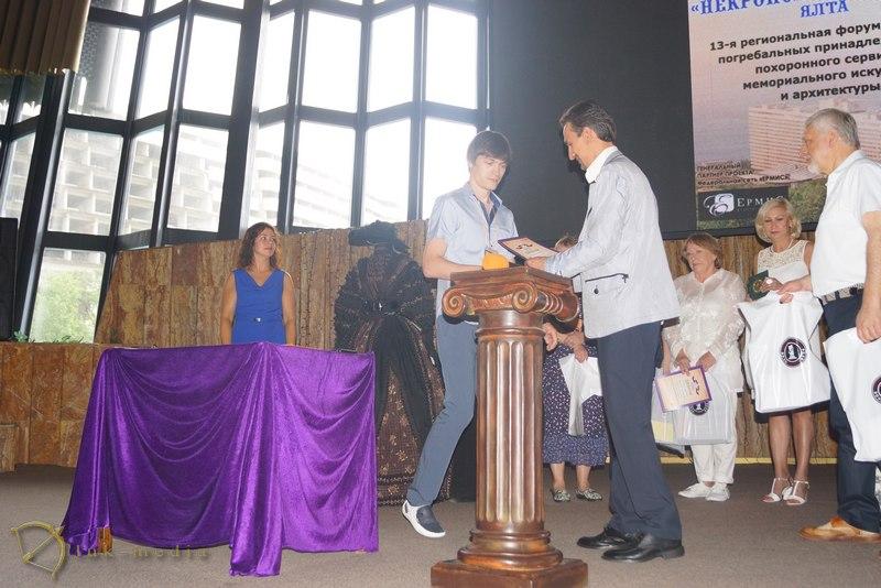 некрополь крым 2015 закрытие