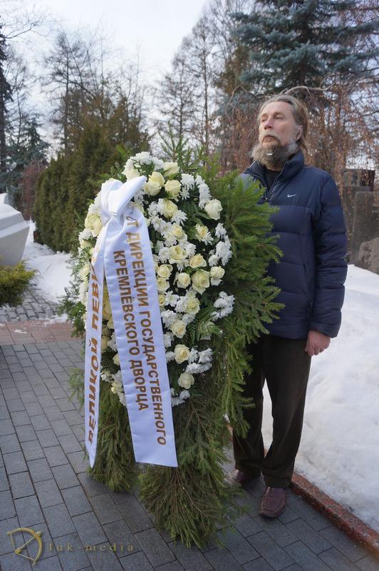 похороны образцовой елены васильевны