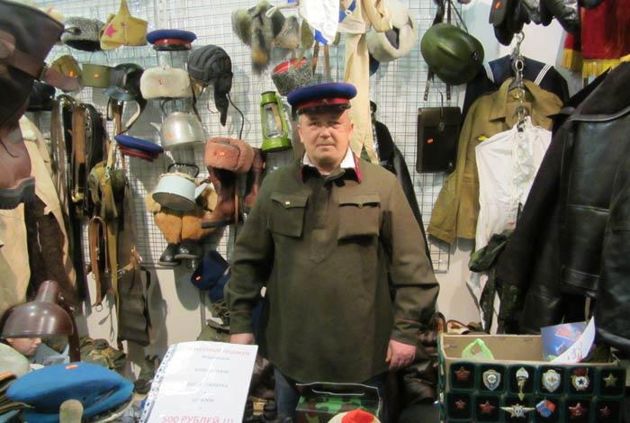 выставка охота рыбалка на руси москва ввц