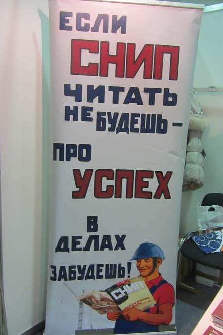 выставка осм 2013