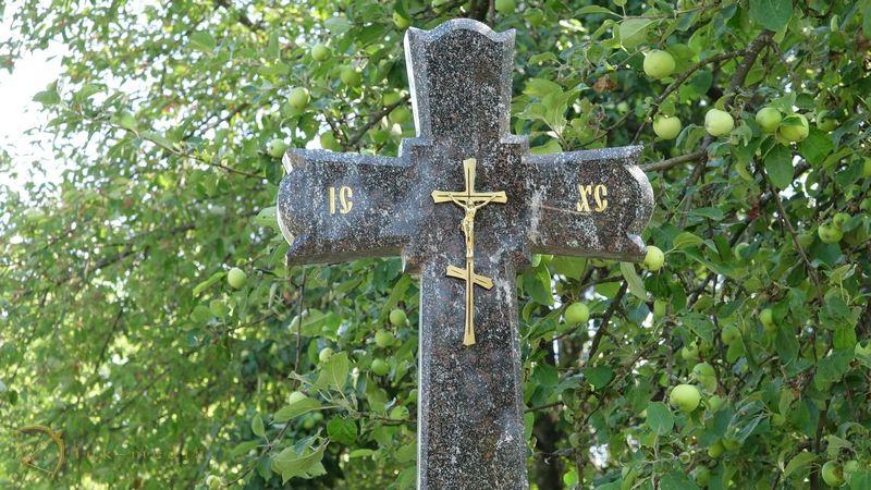 ритуальные товары Память 46