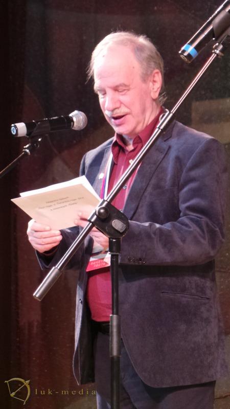 поэт года писатель года 2015 фото