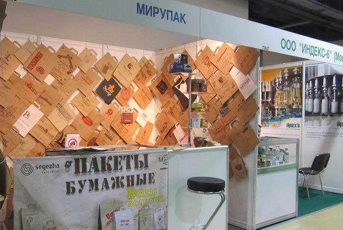 продэкспо 2013 выставка