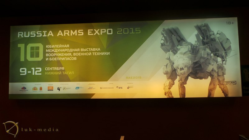 arms expo 2015 фото