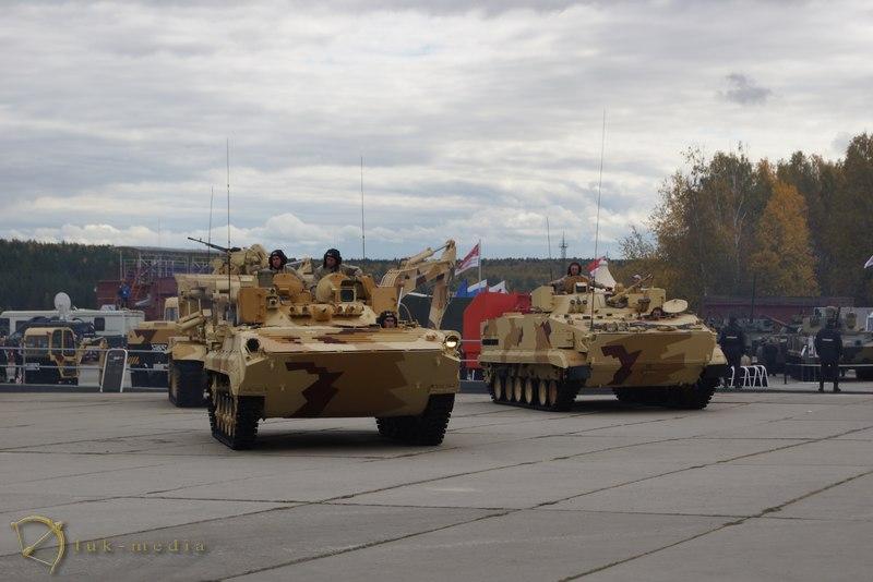 arms expo 2015