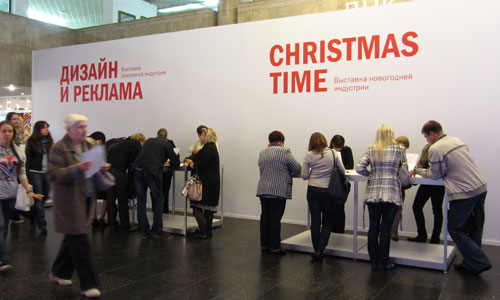реклама выставка 2009