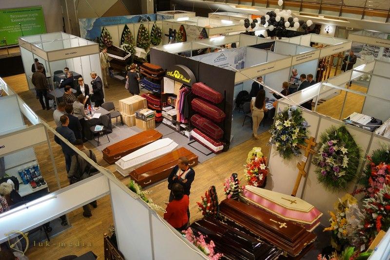 выставка ритуальные услуги 2015