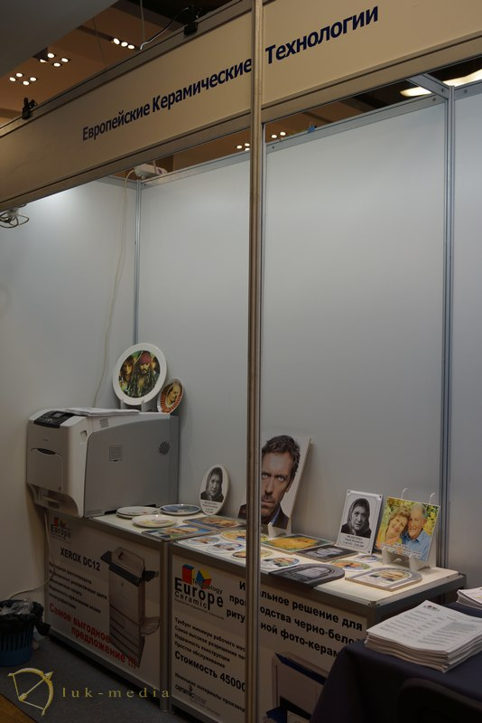 выставка ритуальные услуги 2015 Европейские Керамические Технологии