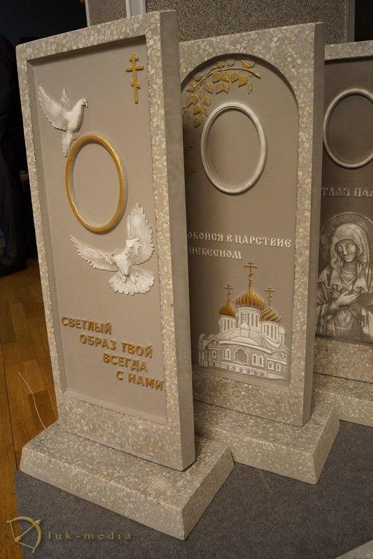 выставка ритуальные услуги 2015 сибирский полимер