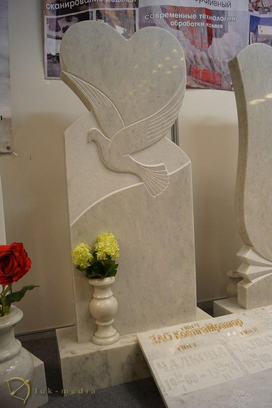 выставка ритуальные услуги 2015 Коелгамрамор