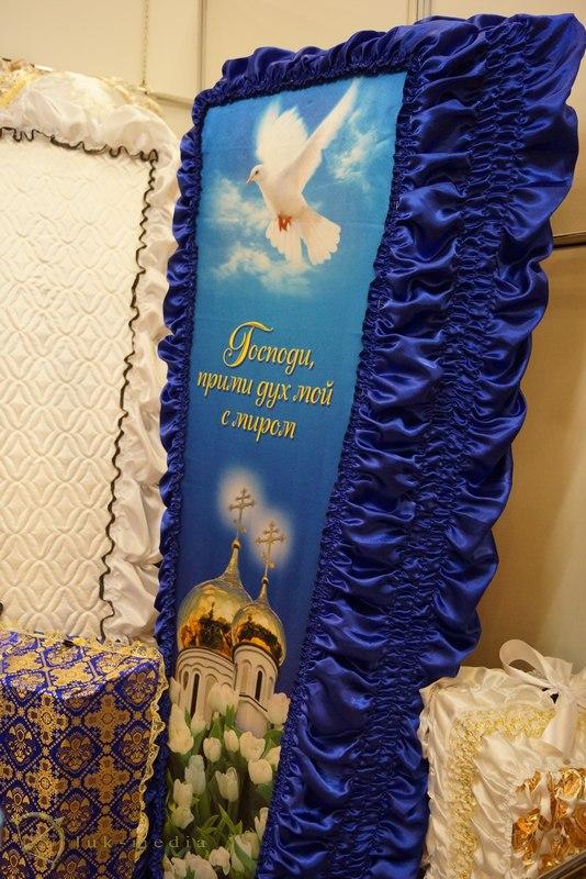 выставка ритуальные услуги 2015 похоронщик