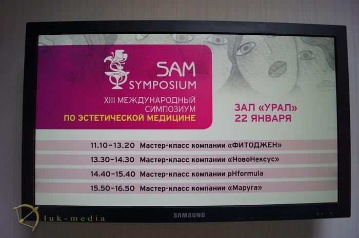 sam expo 2014