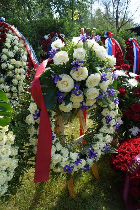похороны селезнева геннадия фото видео