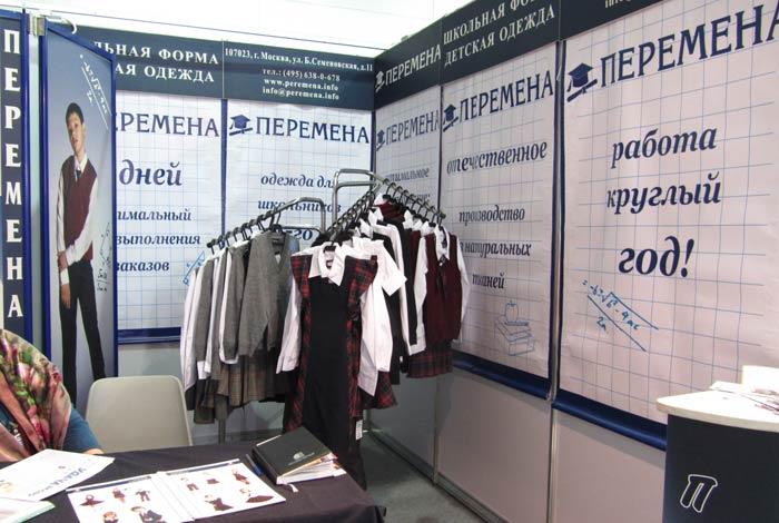 выставка скрепка 2013