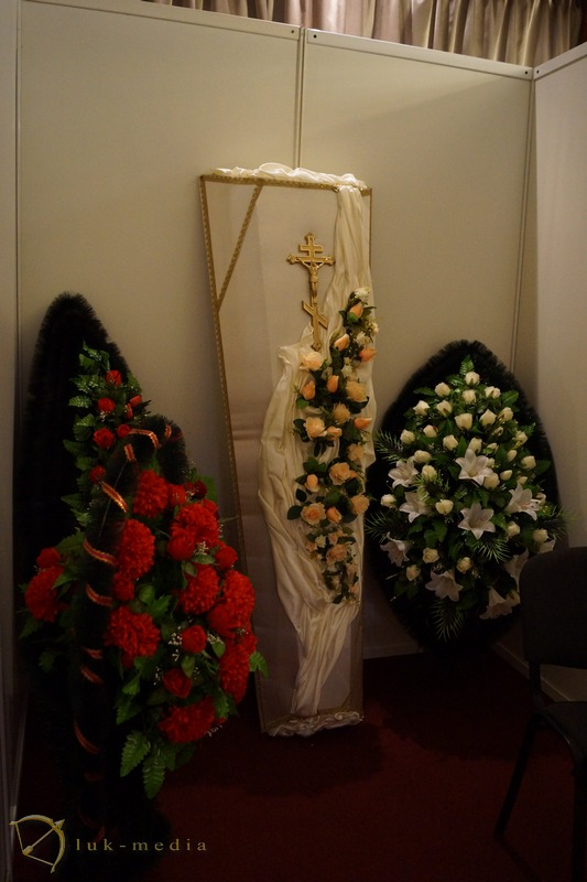 форум специалистов похоронного дела ростов