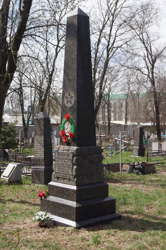 братское кладбище ростов на дону
