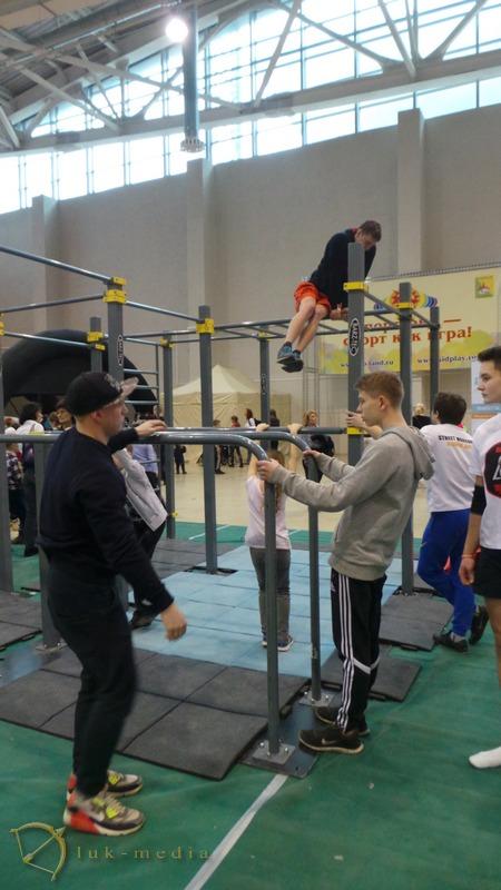 спортлэнд 2015 фото видео