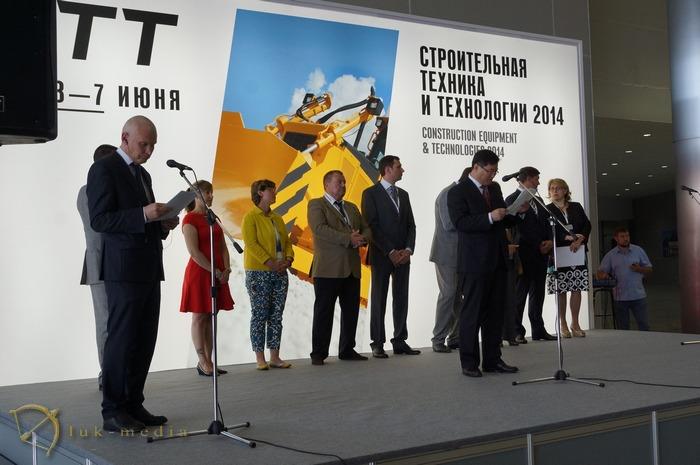 выставка стт 2014 фото
